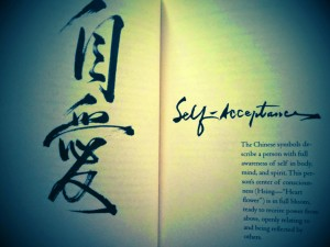 selfacceptance.chinese calligraphy
